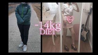 -14kg 감량한 루나문의 다이어트 이야기 -14kg DIET │ 살빼기 철칙 방법 │ 다이어트 결심 이유 (eng sub)