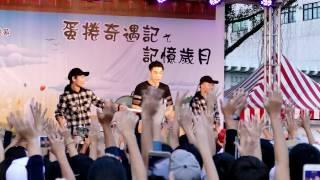 4K | 20161106周湯豪-淡江大學66週年校慶演唱會全程