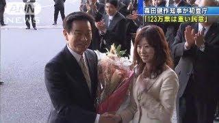 2期目の抱負を語る・・・森田健作千葉県知事初登庁(13/03/21) thumbnail