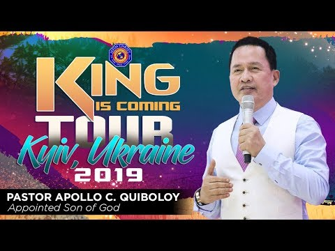 King is Coming Tour