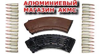 видео Где купить алюминиевые констркции