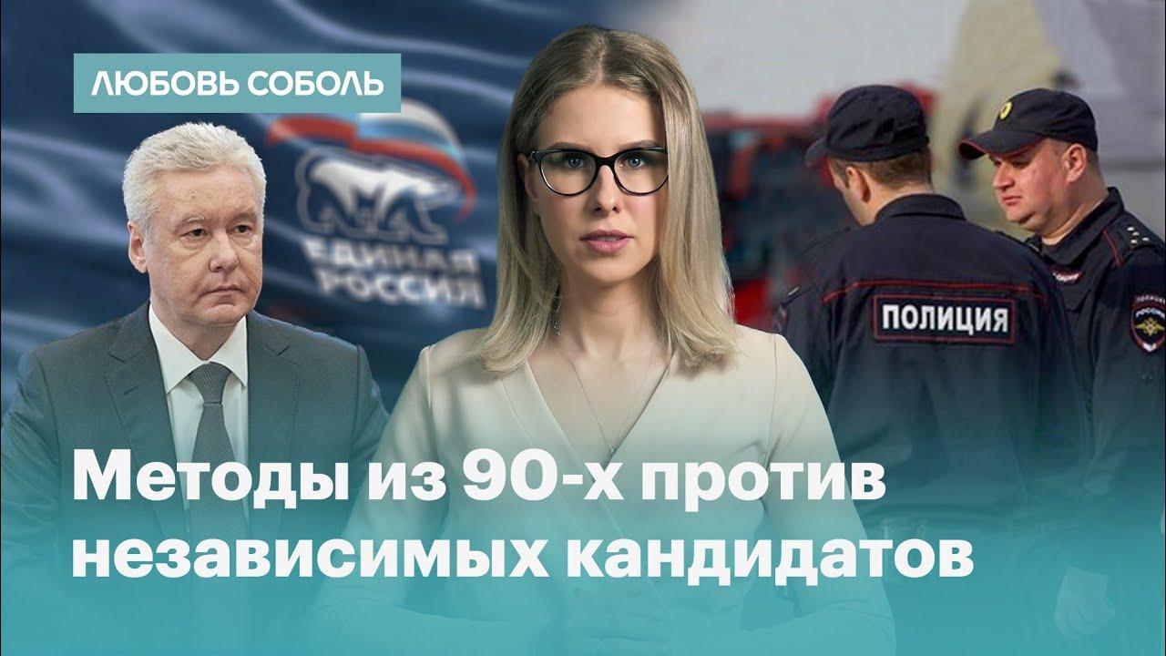 Либеральная истерика на выборах в Мосгордуму