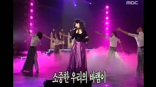 Yangpa - Young love, 양파 - 애송이의 사랑, MBC Top Music 19971227