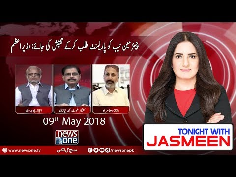 Tonight With Jasmeen | 09-May-2018 | News One