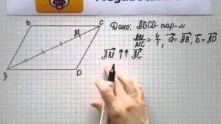 Номер 915 Геометрия 7 9 класс Атанасян