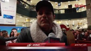 بالفيديو.. محمد نور:هذا رأيي في 'فين قلبي'!