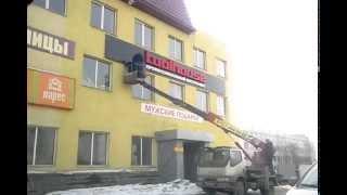 Монтаж вывески магазин