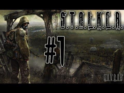 ☢ Девушки Играют в S.T.A.L.K.E.R. Тень Чернобыля Кордон