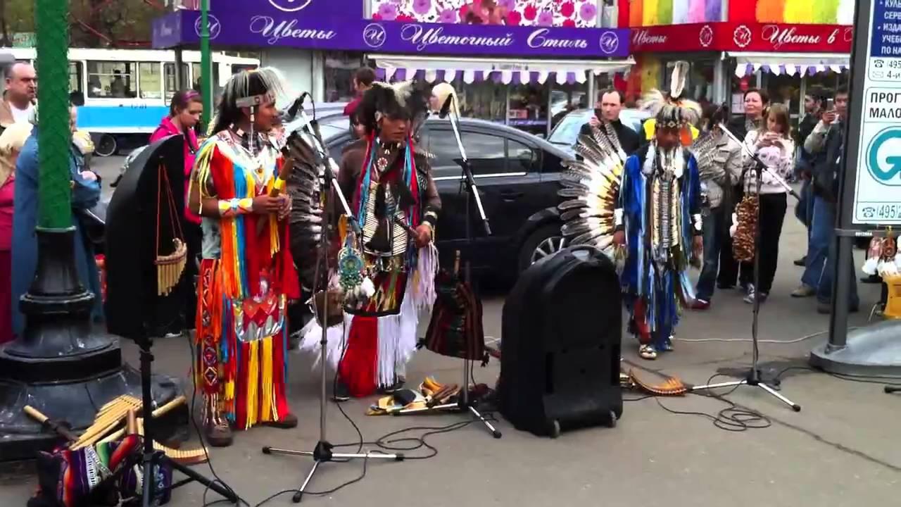 Бубен индейских шаманов 70см - YouTube