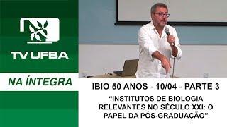 """TV UFBA na íntegra -""""Institutos de Biologia relevantes no Século XXI""""- PARTE 3 10/04"""