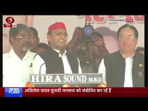 Akhilesh Yadav addresses a public rally in Moradabad, UP