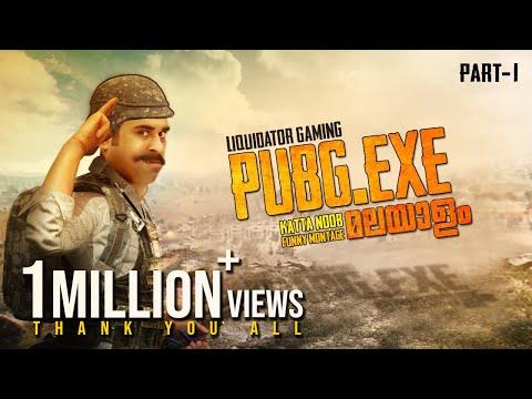 PUBG.EXE Malayalam Part-1 | Funny Montage | LiQuidator Gaming
