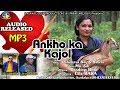 Ankho ka Kajol MP3 II Sambalpuri MP3 II Rabiratna Bag & Babita