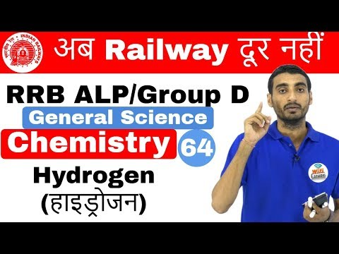 12:00 PM RRB ALP/Group D I GS by Vivek Sir | Hydrogen (हाइड्रोजन) I Day#64