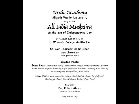 All India Mushaira 2016 | Aligarh Muslim University