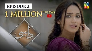 daasi Episode 3 HUM TV Drama 30 September 2019