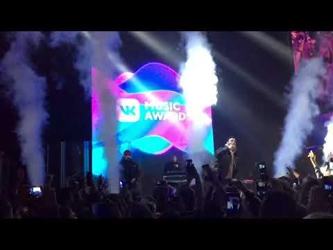 МАКС КОРЖ LIVE ПРЕМИЯ VK MUSIC AWARDS(25.12.17)