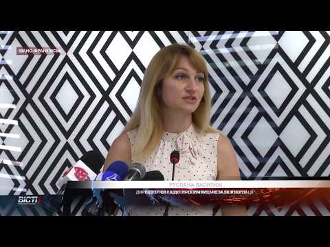Обласний центр Прикарпаття готується до 28-ої річниці Незалежності