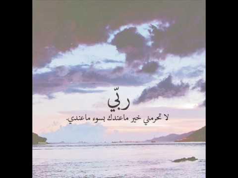 ♡ راح بالك ومسمعك ♡ - Magazine cover