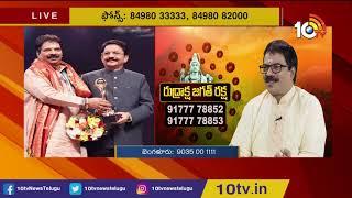 రుద్రాక్ష జగత్ రక్ష..   Rudraksha Expert Dr G Panduranga Rao Explain Importance of Rudraksha