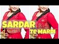 Sardaar Te Mardi Rupinder Handa Upcoming Song Very Soon |  Latest Punjabi Song 2017
