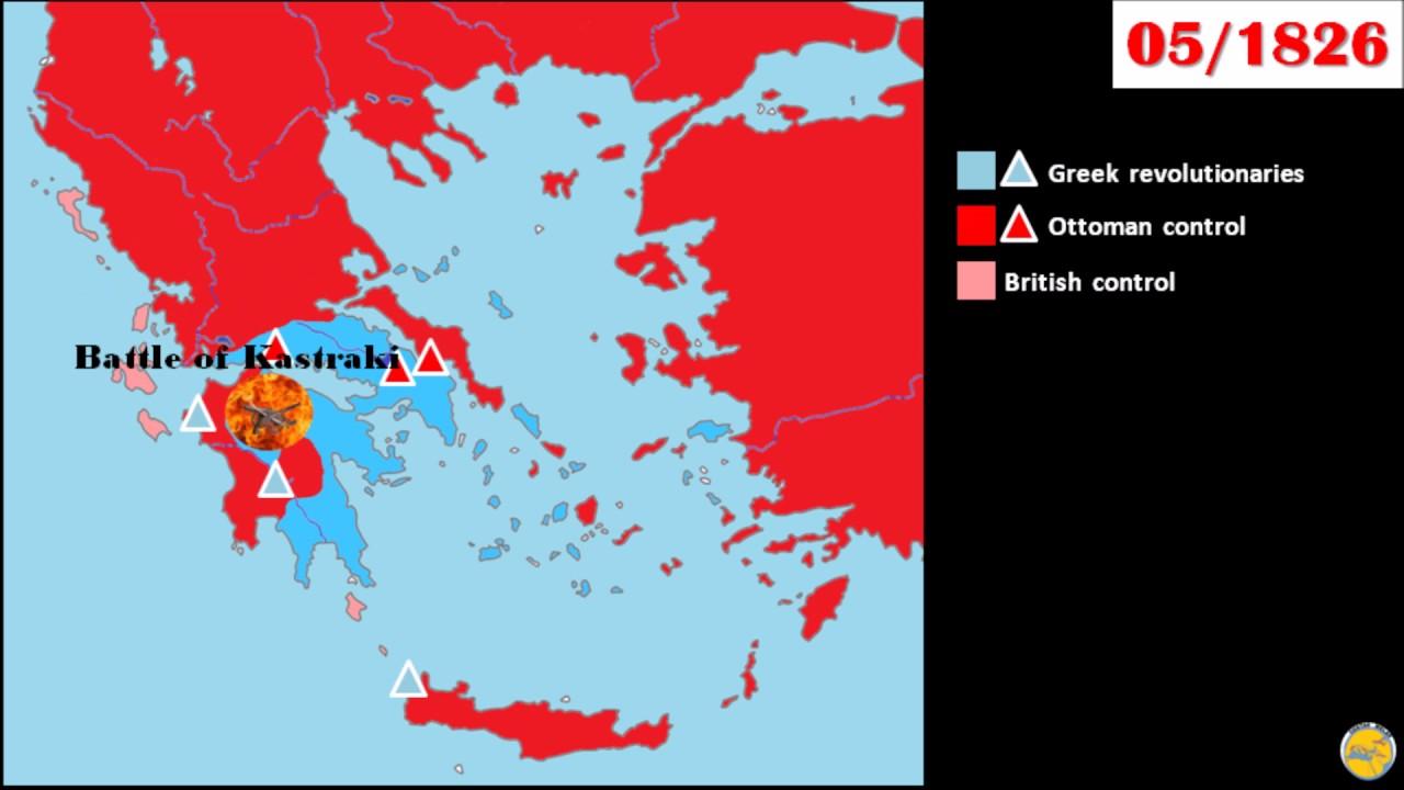 Greek War Of Independence 1821 1832 Youtube