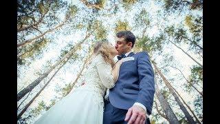 Alicja i Adam - Teledysk Ślubny