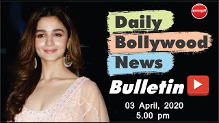 Latest Bollywood News | 3rd April 2020 I Alia Bhatt & Ranbir Kapoor Wedding | Vicky & Katrina