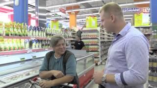 В Подмосковье пенсионеры получат скидку в магазинах(С первого сентября в крупных сетевых магазинах начнут действовать скидки для льготных категорий покупател..., 2015-08-30T13:32:54.000Z)