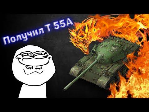 World of tanks получить подарки