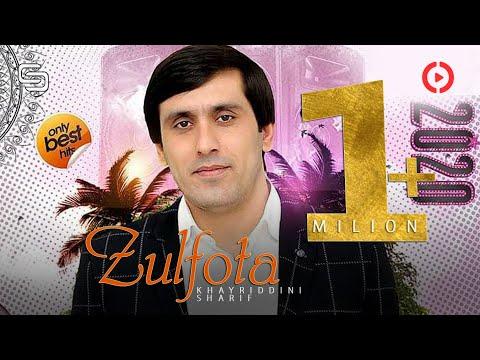 Хайриддини Шариф - Зулфота-2018 | Khayriddini Sharif - Zulfota-2018