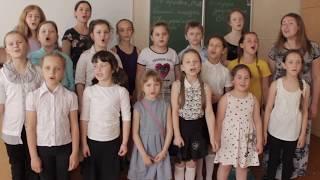 """Запрошення на концерт """"Світ української пісні"""" 17 травня"""