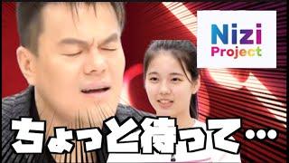 【アヤカ】オーディションに心の声をつけてみた【NiziUで考えすぎちゃう人/虹プロ/JYP】
