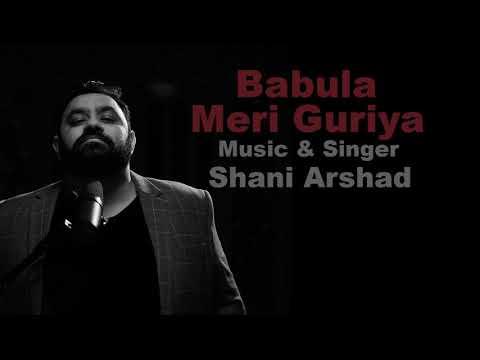 Shani Arshad | Babula | Meri Guriya OST (Without Dialogues) thumbnail