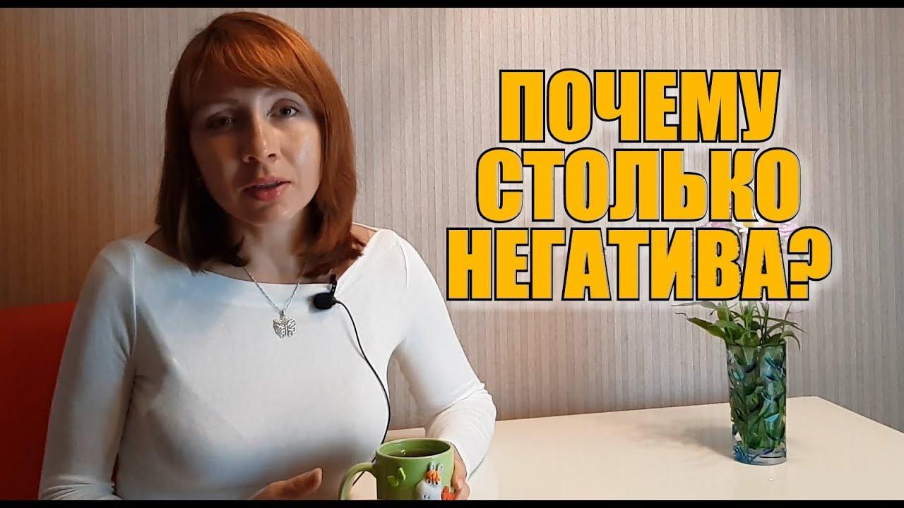 русские жены