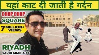 Chop Chop Square | Riyadh 🇸🇦 | travellingmantra