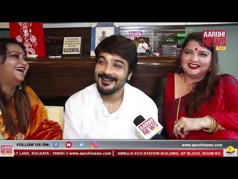 রক্তে লেখা চিঠি পেয়ে কী বললেন বুম্বা দা? Bumba Da Speaks to Aarohi News on Bhai Phota.