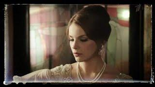 Красная королева| Регина Барская