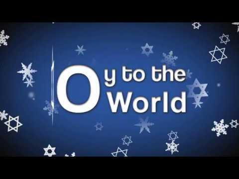 Oy to the World 2017