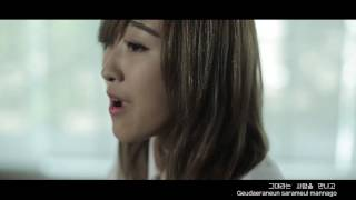 Video Gummy(거미) _ You Are My Everything Cover by YinYin download MP3, 3GP, MP4, WEBM, AVI, FLV Oktober 2018