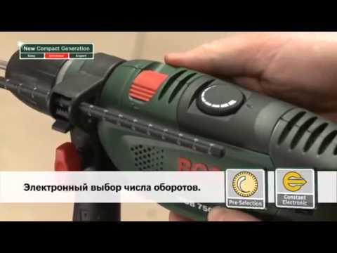 Ударные дрели PSB. Электоринструмент в Челябинске.