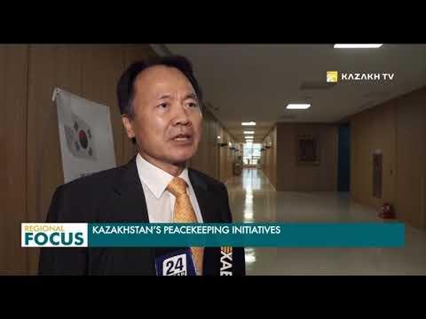 История Казахстана связана с именем его Первого Президента