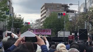 2018-04-15 桜祭り 水前寺清子『浪花節だよ人生は』