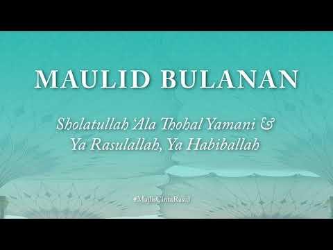 Qasidah   Sholatullah 'Ala Thohal Yamani & Ya Rasulallah, Ya Habiballah   Syabaabul Musthofa [Audio]
