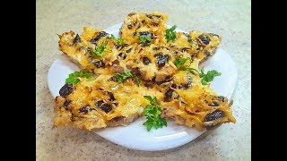 Куриное филе с черносливом и сыром - Chicken fillet with prunes