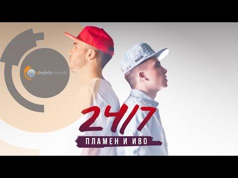 Plamen & Ivo - 24/7 (Official HD)
