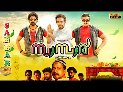 Sambar malayalam movie | new malayalam movie 2016 | new releases malayalam movie | new comedy movie