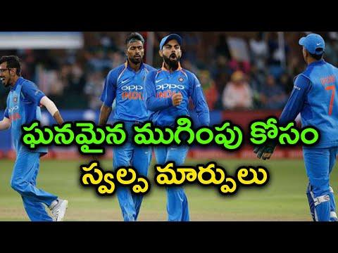 India vs South Africa 6th ODI : Few Changes In The Team | Oneindia Telugu