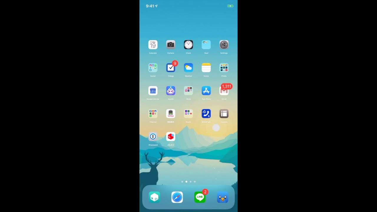 Iconator2 (iOS11 & iOS12)