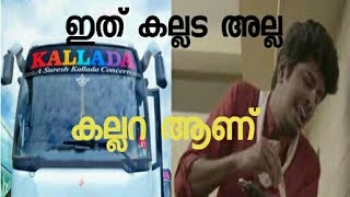 Kallada travels  troll video